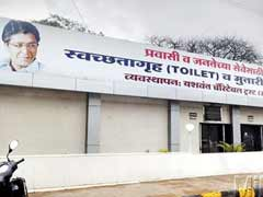 Raj Thackeray Miffed With Poster Atop AC Public Toilet in Mumbai