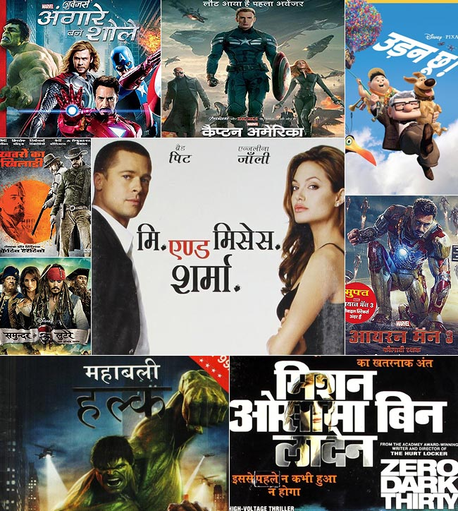 Best Websites To Watch Bollywood Movies Online