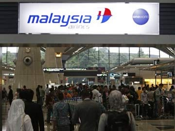 Malaysian Passenger Plane Crashes in Ukraine Near Russian Border: Interfax News Agency