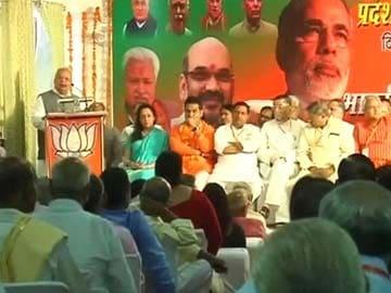 'Love Jihad' is Now Part of BJP's Uttar Pradesh Agenda