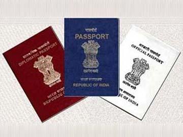 Passenger Arrested for Possessing Fake Passport in Tiruchirappalli