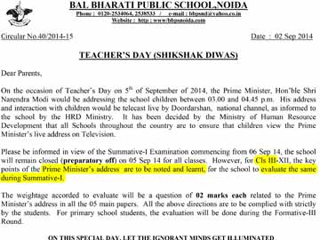 school will test students on pm modi s teachers day speech this school will test students on pm modi s teachers day speech