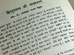 Tributes Paid to Father of Hindi in South Africa