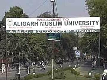 Antibiotic Resistant 'Super Bug' Found at Aligarh Muslim University