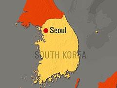 Threatening Letter, Knife Sent to South Korea Minister