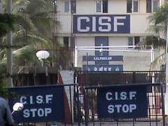 महाराष्ट्र के रत्नागिरि में सीआईएसएफ के जवान ने अपने अधिकारी और एक जवान को गोली मारी