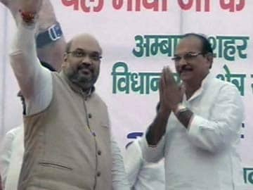 Amit Shah's Photo-op With Controversial Politician Sparks Buzz