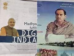 Stop Government's Wasteful Newspaper Ads: Supreme Court Report