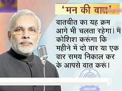 PM Narendra Modi's Radio Address Did Not Violate Rules, Says Election Commission
