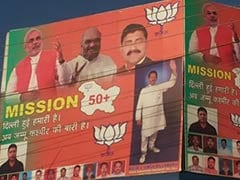 BJP's New Slogan in Jammu and Kashmir Elections: Mission 50+