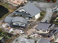जापान में भूकंप से कुछ मकान ध्वस्त, कम से कम 30 लोग घायल
