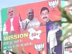 जम्मू-कश्मीर में अनुच्छेद 370 को चुनावी मुद्दा नहीं बनाएगी बीजेपी