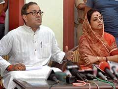 यूपी चुनाव 2017 : अमेठी सीट पर राजा संजय सिंह की दोनों पत्नियां गरिमा सिंह - अमिता सिंह आमने सामने!