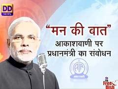 PM Modi's 'Mann Ki Baat' Available on Saavn App