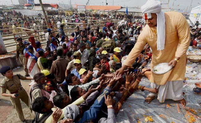 Five Lakh Devotees Take Dip in GangaSagar on Makar Sankranti