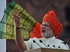 'NITI Aayog' Ends One-Size-Fits-All Planning, Says PM Narendra Modi