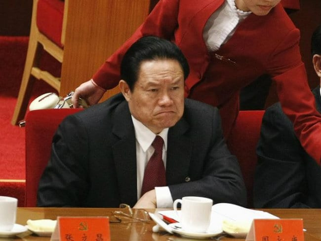 Top Chinese Security Official Investigated in Graft Sweep