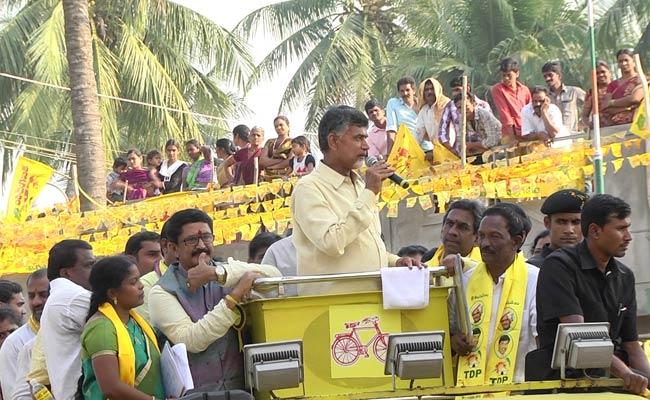 Let's Not be Like Japan, Says Andhra Pradesh's Chandrababu Naidu
