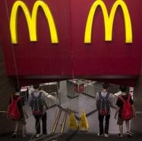 McDonald's Files Trademark Petition for 'McBrunch'