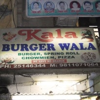 Have You Ever Tried a Kala Burger?
