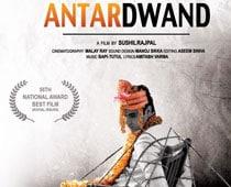 No distributors for Antardwand in Bihar