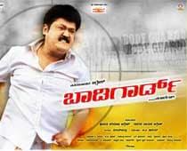 Review: Kannada Movie <i>Body Guard</i>
