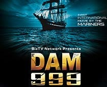 Dam 999 and a flood of new Malayalam films