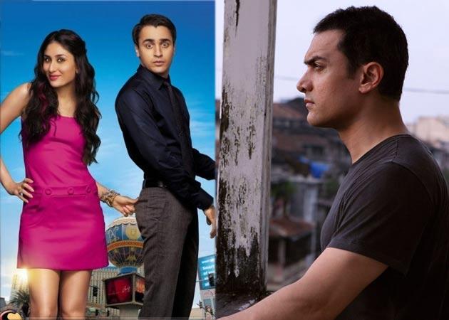 Ek Main Aur Ekk Tu, Dhobi Ghat to be screened at Shanghai film fest