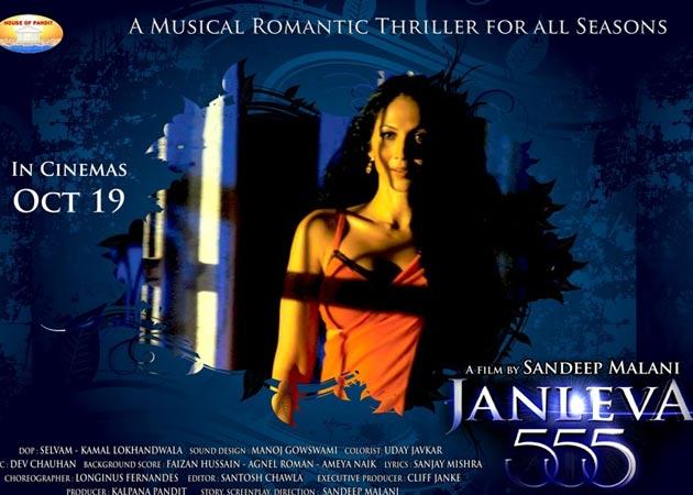 <i>Janleva 555 </i> promises blend of music and horror