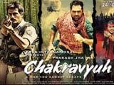 Cinema isn't capable of bringing about social change: Prakash Jha