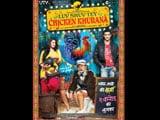 Music review: <i>Luv Shuv Tey Chicken Khurana</i>