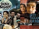 Low-budget Bengali films raking in moolah: FICCI report