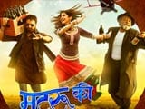 <i>Matru Ki Bijlee Ka Mandola</i> collects Rs.22.4 crore in first weekend