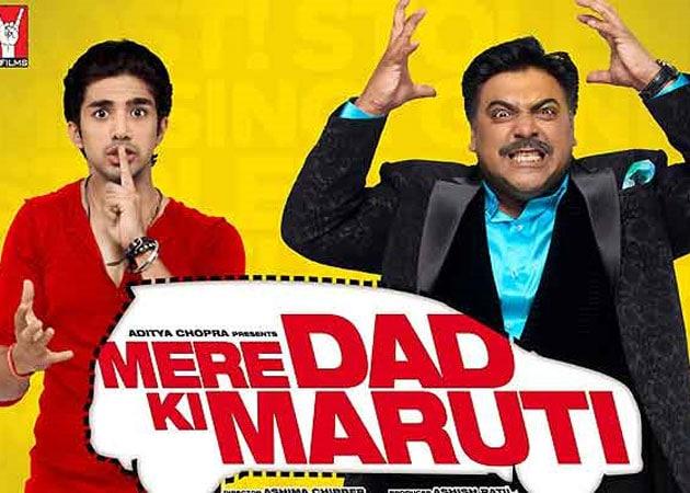 Mere Dad Ki Maruti gets a release date