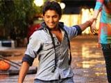 Nani dons Rs.4.5 lakh costume in Telugu film <i>Paisa</i>