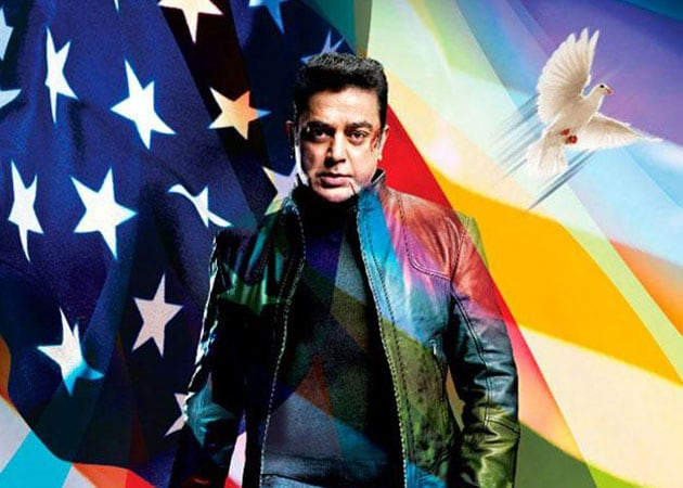 Vishwaroopam pulled in Hyderabad till tomorrow, in Bangalore till Sunday