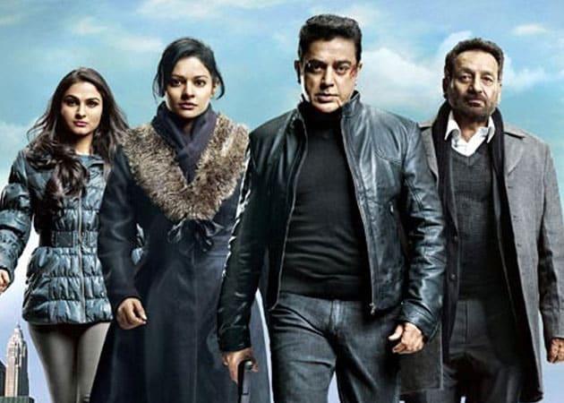 Kamal Haasan's Vishwaroopam premiere gets thumbs up from Rajinikanth, co-stars