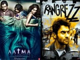 Today's big releases: <I>Aatma, Rangrezz</i>