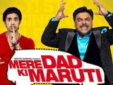 <I>Mere Dad Ki Maruti</I> director to make two more films with Yash Raj Films