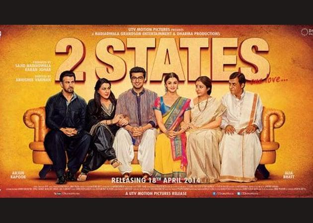 Alia Bhatt, Arjun Kapoor unveil 2 States trailer