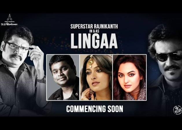 Rajinikanth's next film named after grandson Lingaa