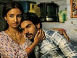 Patralekha: Didn't Get <i>Citylights</i> Because I Am Dating Rajkummar Rao