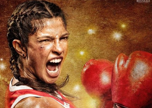 On 32nd Birthday, Priyanka Chopra Treats Fans With Mary Kom Teaser