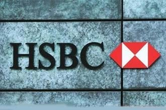 HSBC launches fixed rate home loan