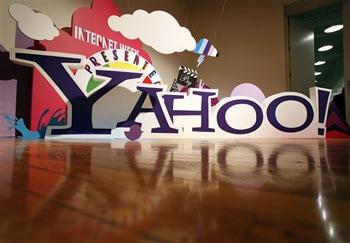 Yahoo mulls $18 billion stake sales in China, Japan