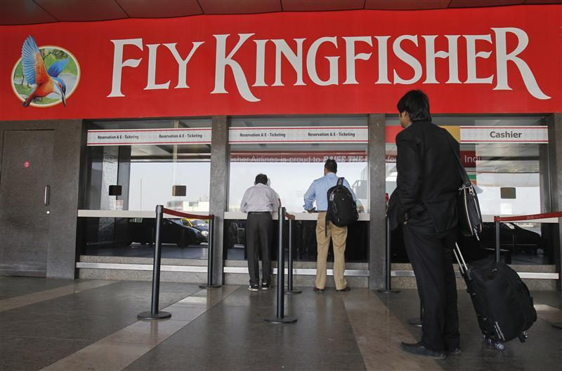 19 flights cancelled as Kingfisher Airlines protest enters 2nd day