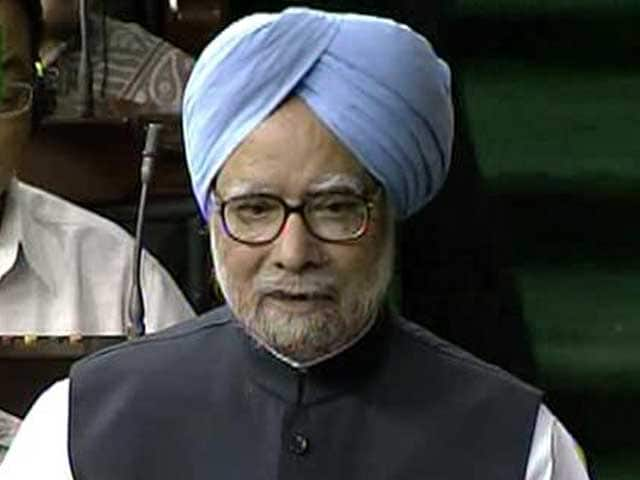 Video : Big current account deficit has hit rupee, we will reduce it: PM in Parliament