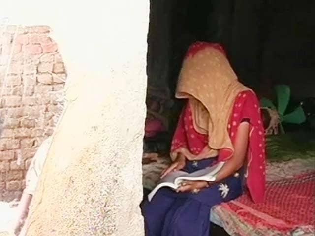 Video : अब स्कूल जाएगी बलात्कार पीड़िता