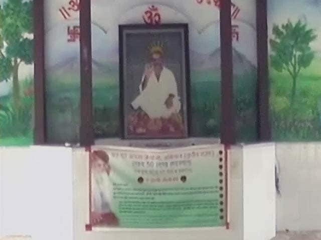 Videos : मोदी सरकार ने कसी आसाराम पर नकेल
