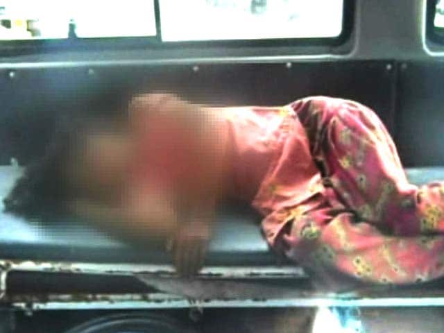 Video : Physically challenged woman gangraped in Maharashtra